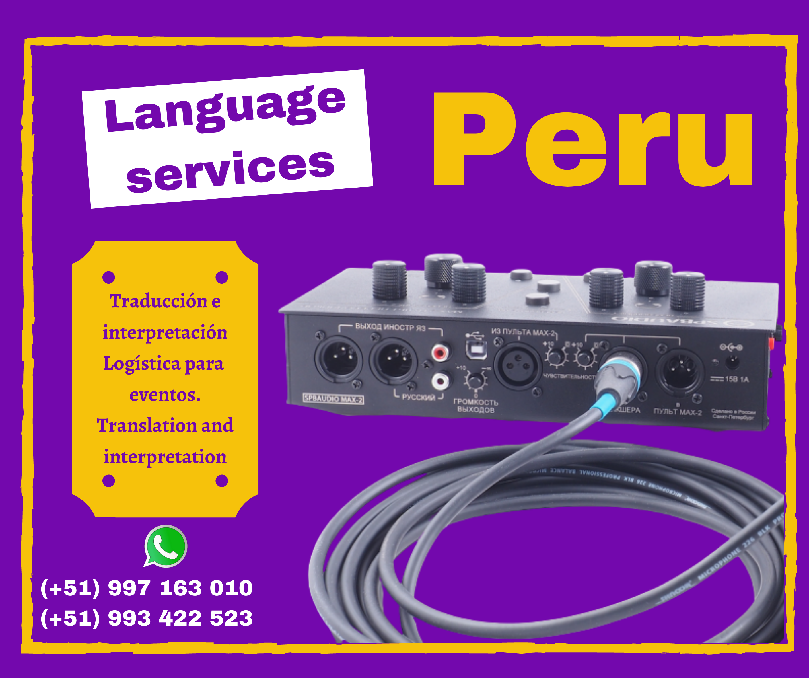🥇Simultaneous interpretation in Lima ✅  997163010