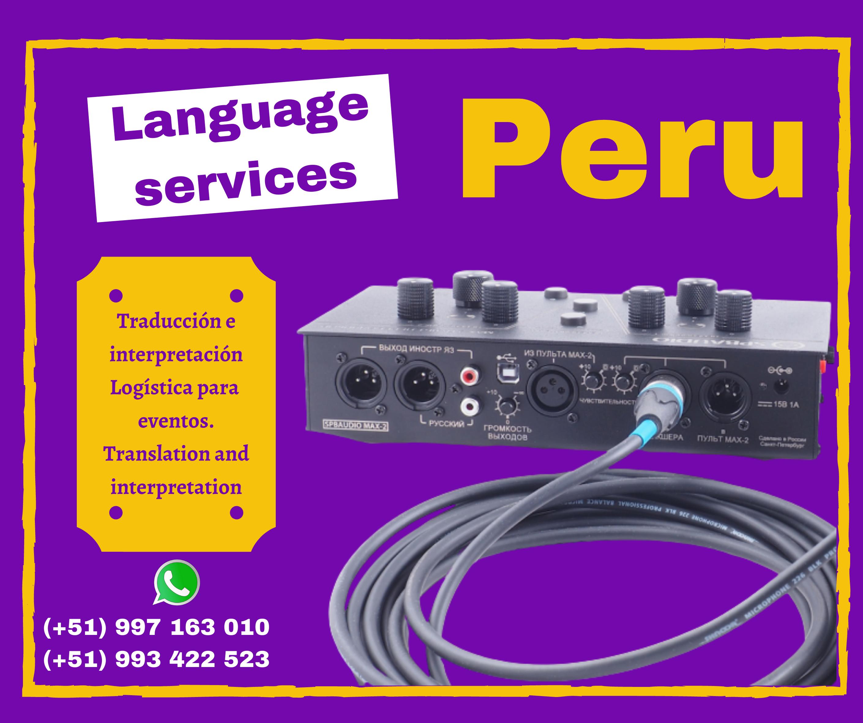 ✅ Traducción de idiomas en LIMA /CUSCO / PIURA  inglés
