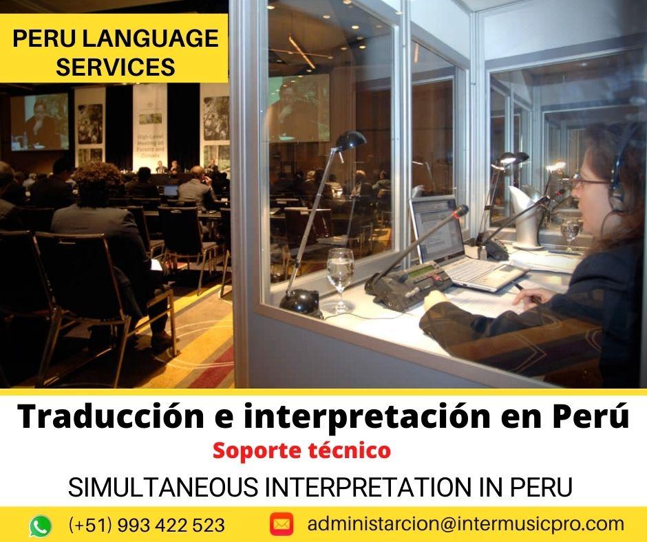 ペルーでの同時翻訳 /Perú traducción simultánea