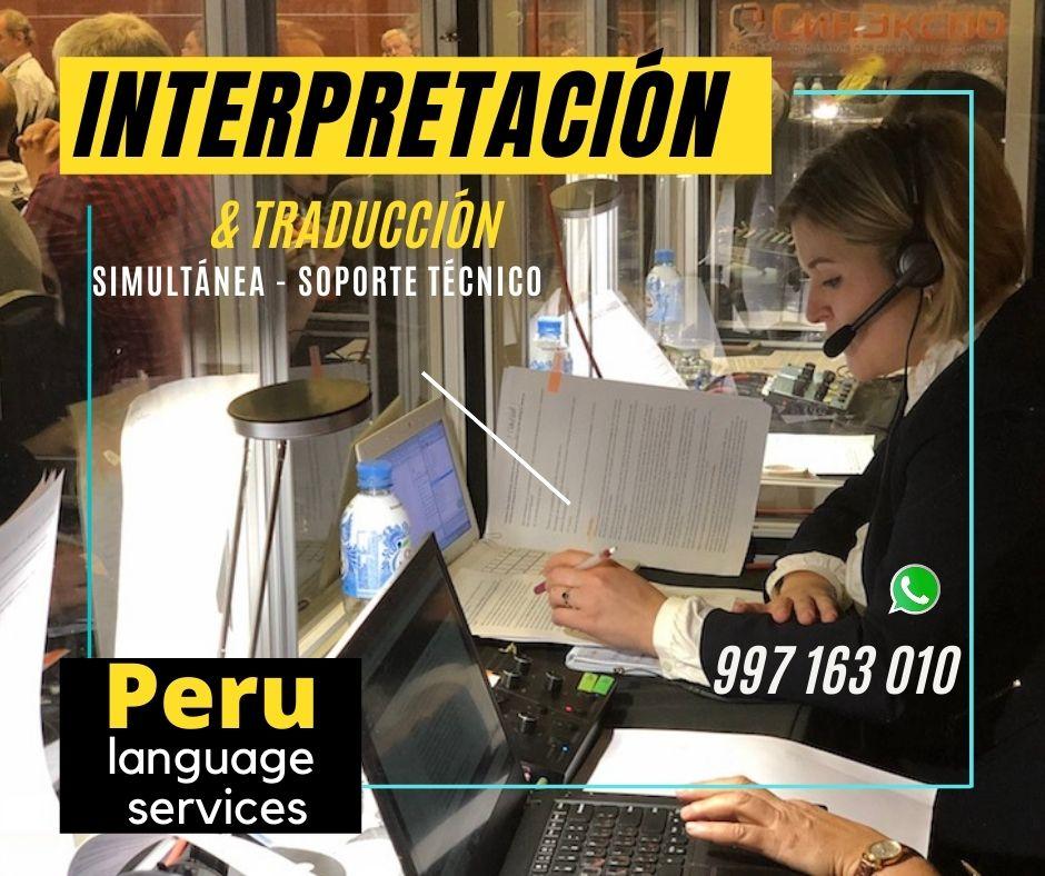 ✅ Traducción de idiomas para eventos LIMA/C. 997163010