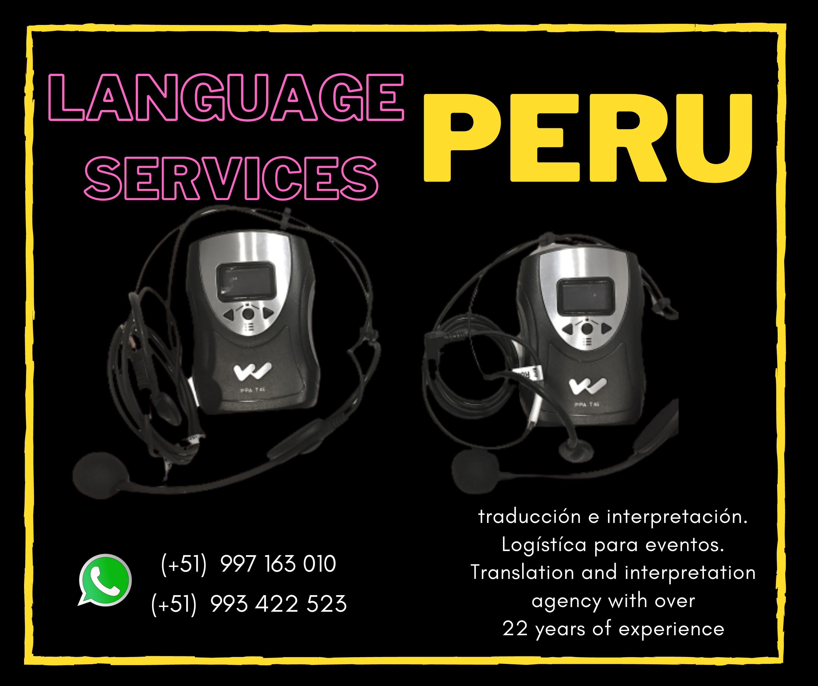 Equipos portátiles visitas guiadas Lima ✅ 997163010